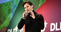 Павел Дуров хочет создать в Крыму информационный офшор