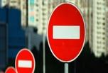 Эстафета паралимпийского огня: в Омске снова перекроют дороги