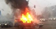 В Омске у «Меги» сгорел автомобиль Nexia