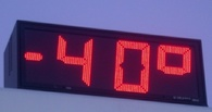 В Омске ожидаются аномальные морозы до минус 40