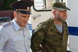 Суд освободил полковника Пономарева из-под домашнего ареста