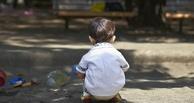Омич после застолья у друзей потерял трехлетнего сына