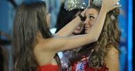 Омички примут участие в финале конкурса красоты «Краса России»