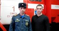 Два жителя Омска спасли из горящего дома мать с шестилетним ребёнком