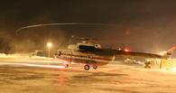 Пришлось задействовать вертолет: спасатели эвакуировали больных детей из поселка возле перевала Дятлова