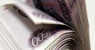 Омич получил сдачу в маршрутке фальшивой пятисоткой