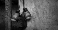 Омский боксер во время турнира в Магадане потерял сознание на ринге