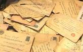 К юбилею Победы Google создал интернет-архив фронтовых писем