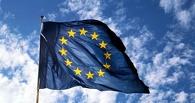 Евросоюз наложил санкции на еще 13 ополченцев Донбасса