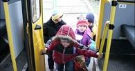 Осинский предложил отказаться от бумажных билетов в автобусах