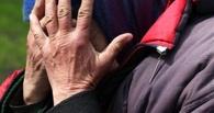 В Омской области мужчина до смерти избил старушку из-за тысячи рублей