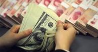 В регионах России установят курс доллара в 33,62 рубля