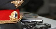 Омский полицейский пойдет под суд за совершение должностных преступлений
