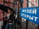 Как провести выходные: ночь музеев и частичка Петербурга в Омске