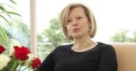 В Омск неожиданно приехала посол Латвии в РФ