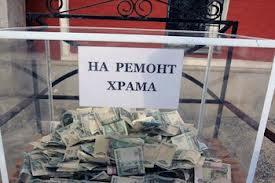 Омская полиция ищет вора, укравшего ящик с пожертвованиями из часовни