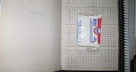 В Омск по почте пришла посылка с наркотиками