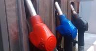 «Вынужденная мера»: Госдума подняла цены на бензин и солярку
