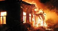 Жителя Омской области, по пьяни устроившего пожар с тремя погибшими, посадили в колонию