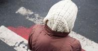 В Омске на Лесном проезде сбили пенсионерку
