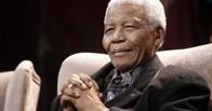 В ЮАР умер экс-президент страны Нельсон Мандела