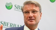 «Без реформ ситуация не изменится». Герман Греф предсказал России тяжелый 2016 год