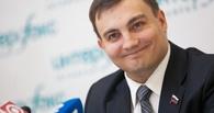 Кто сколько: Зелинский насобирал на выборы 800 тысяч рублей