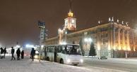 «Левада-центр»: россияне стали больше доверять прогнозам погоды