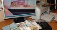 В Омске банду фальшивомонетчиков приговорили к 16 годам лишения свободы