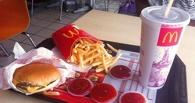 McDonald's купил второе помещение под свой ресторан в Омске