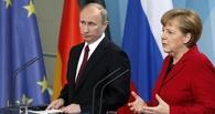 Кремль убрал из заявления Меркель об аннексии Крыма слова «преступный» и «противоправный»