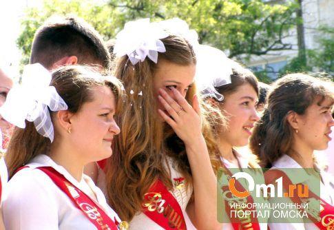 Омская мэрия поможет школьникам поступить в ВУЗы
