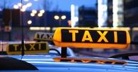 В Омской области произошло новое вооруженное нападение на таксиста
