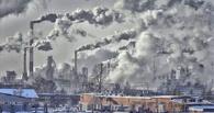 Причиной запаха газа в Омске все-таки оказалась утечка на ГРС