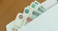 Новоселов будет лично принимать от омичей жалобы на «серые зарплаты»