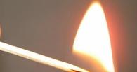 В Омске из-за пожара в