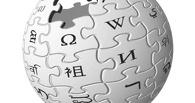 Рособрнадзор: «Википедию» в России надо запретить