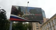 На заграницу денег нет: внутренний туризм в России впервые стал популярнее выездного