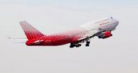 Сегодня в Омске приземлился самолёт по имени «Омск»