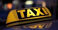 Сегодня омичи могут остаться без такси: бастующие водители отказываются брать заявки
