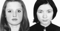 Пропавших в Омске школьниц нашли на Театральной площади