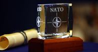Впервые после окончания холодной войны создали «горячую линию» Россия — НАТО