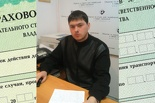 Никита Пушкарь: Получить ОСАГО без допуслуг водители могут через суд