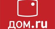 «Дом.ru» и Mail.ru дарят новые возможности в игре Cross Fire