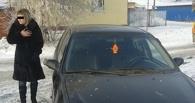 В Омске пьяная девушка сбила двоих детей и скрылась с места аварии