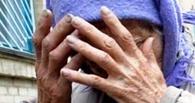 В Омске злодей брызнул слезоточивым газом в лицо старушке