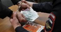 Следователя омской полиции арестовали за взятку в 600 тысяч рублей