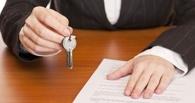 Два омича пытались продать съемную квартиру