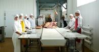 В Омской области открыли завод по переработке свинины