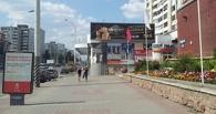 Мэрия Омска не может себе позволить строительство перехода на Рабиновича